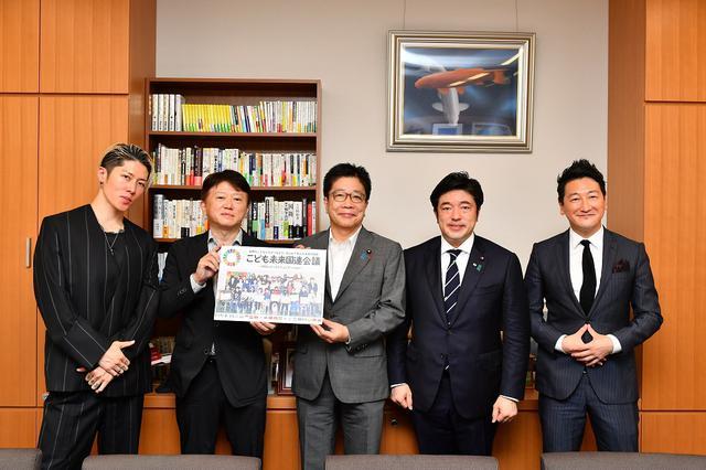 画像: 「こども未来国連」ボードメンバーがスペシャルサポーターの加藤官房長官を訪問。引き続きの参加協力を依頼