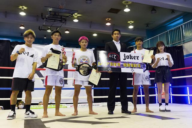 画像: −65kg優勝の古宮晴「12月のK-1大阪大会に出場したい」【K-1甲子園】