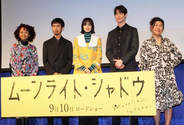 画像: 小松菜奈「コロナは憎いけど今、自分たちに何ができるか考えたい」吉本ばなな原作の主演映画完成に意気込み