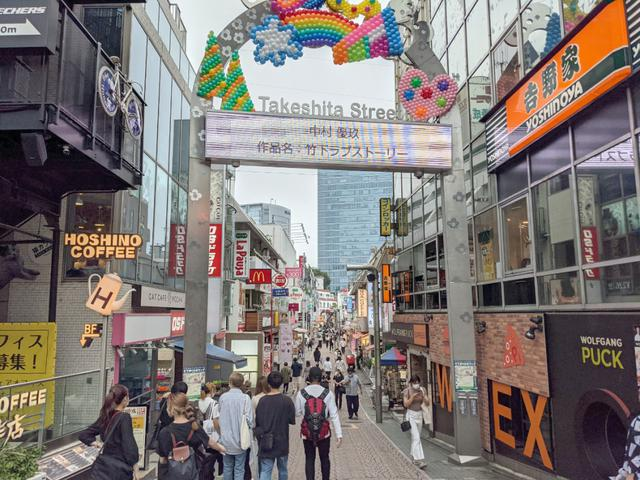 画像: 東京都、3168人の新規感染を確認 重症者は286人