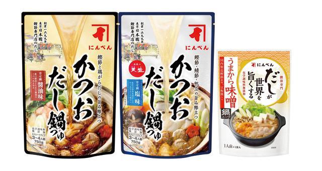 画像: 「かつおだし鍋つゆ 寄せ鍋 醤油味/塩味」「うまから味噌 鍋スープ」新発売