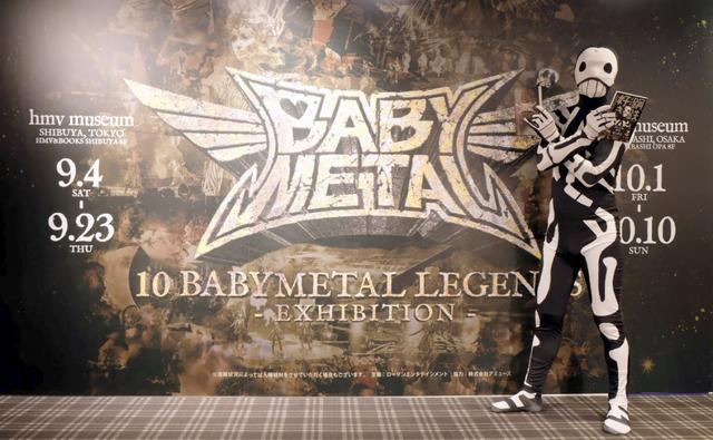 画像: 成功の鍵は「メタル・ハート」BABYMETAL プロデューサー、KOBAMETALが10周年を振り返る