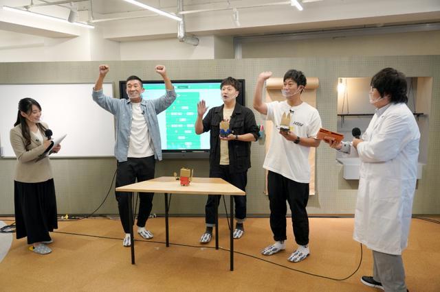 画像: 麒麟田村とエハラマラヒロが漫才? パンサー尾形が「サンキュー!」段ボールロボットでプログラミング体験