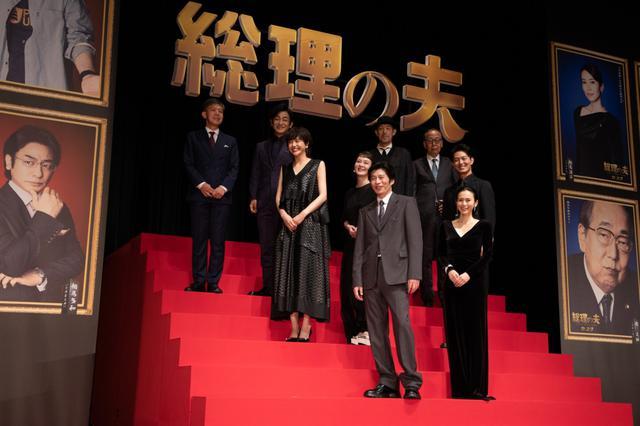 画像: 中谷美紀 日本初の女性総理役に「ヒステリックに主義主張を叫ぶだけではダメ」