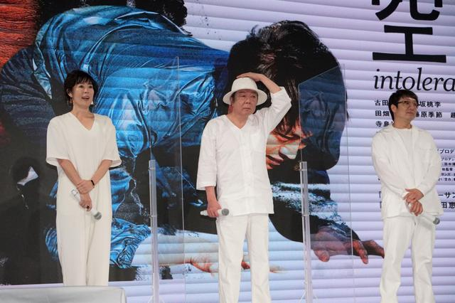 画像: 古田新太は日本のソン・ガンホ!? 共演・寺島しのぶは「一番怖いのは古田さん」