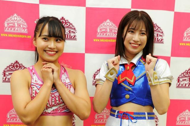 画像: 1カ月ぶりに復帰のSKE48荒井優希が渡辺未詩とのアイドルコンビで快勝。「これからも一緒に2人で頑張れたらって思います」【東京女子プロレス】