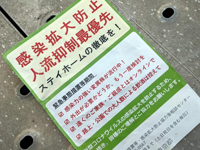画像: 東京都、13日の新規感染者は611人 重症者は225人