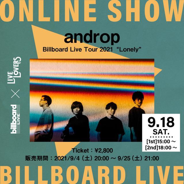 画像: 音楽ライブを楽しむ生活をゆっくりと始めよう「androp 」
