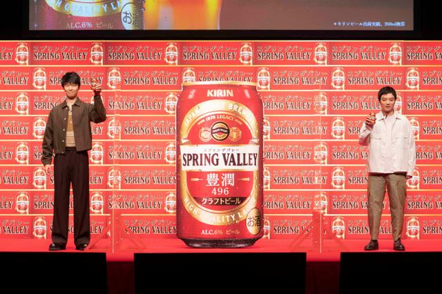 画像: 長谷川博己と染谷将太にキリンが来た? 「こうやって現世で飲めたことがうれしい」PRイベントで乾杯!