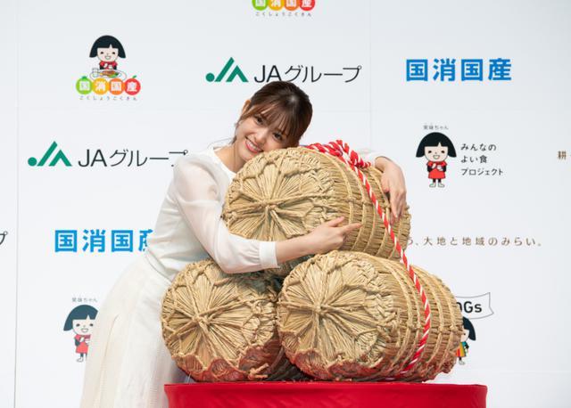 画像: 松村沙友理に米3.6トン! JAグループが卒業祝い 7月に乃木坂46を卒業