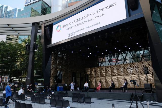 画像: SDGs未来都市 豊島区でSDGsを考えるイベント 25日放送のラジオでリポート<SDGs週間>