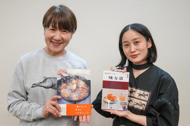 画像: 人気料理家・坂田阿希子と平野紗季子がもっとおいしい「揚げもの」談義