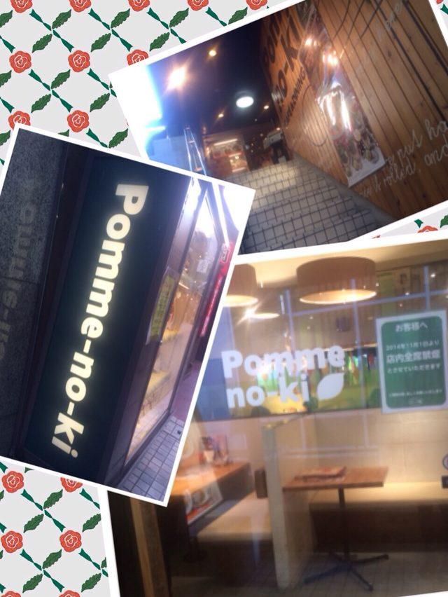 画像1: 【友達と会うまでの時間を】渋谷散策【自分なりに楽しむ】