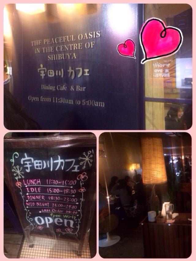 画像3: 【友達と会うまでの時間を】渋谷散策【自分なりに楽しむ】
