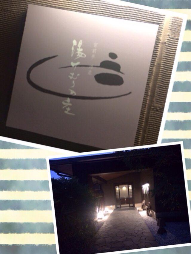 画像2: 【1人の時間を】渋谷でカフェ〜宮前平で温泉の旅【ゆっくりと】