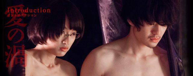 画像: 映画「愛の渦」公式サイト INTRODUCTION