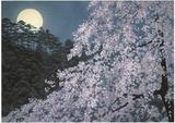 画像: 東山魁夷「宵桜」 sutchy.cocolog-nifty.com