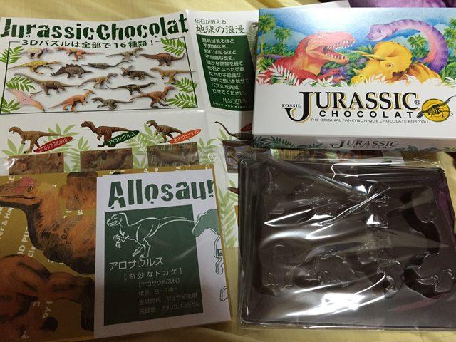 画像3: バレンタインとホワイトデーは恐竜チョコを!
