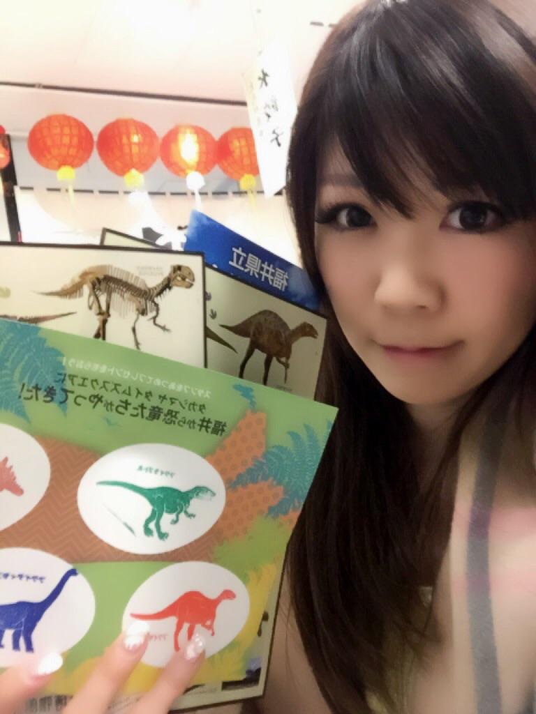 画像1: 恐竜スタンプラリー