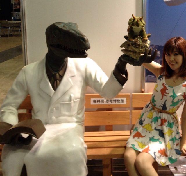 画像: 2012年7月、横浜での恐竜展での画像。