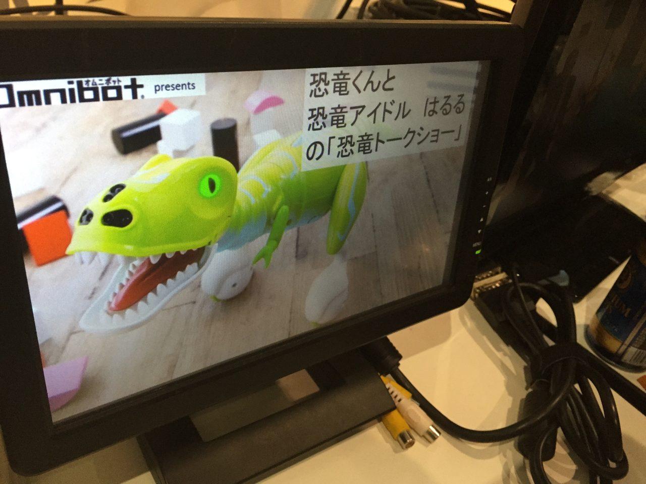 画像: 恐竜トークショー