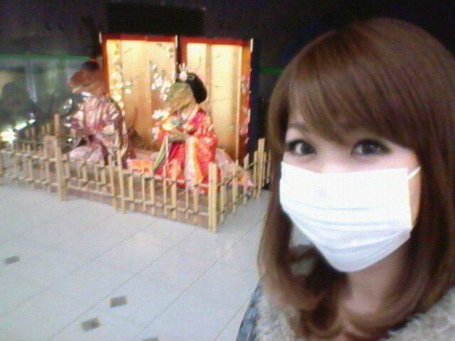 画像: ひな祭りの頃に行った時の生田晴香