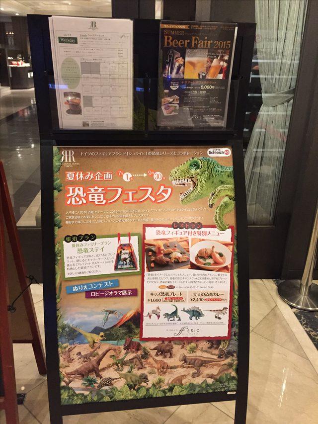画像: レストラン前の看板