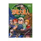 画像: 漫画の表紙 store.shopping.yahoo.co.jp