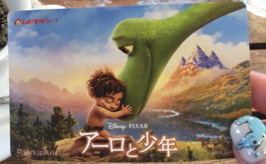 画像: 「アーロと少年」ムビチケカード