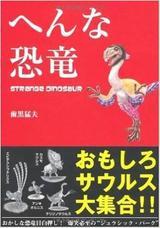 画像: 表紙 www.amazon.co.jp