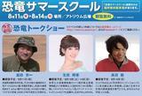 画像2: www.hij.airport.jp