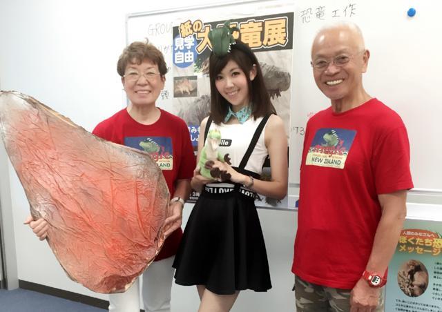 画像: 亀井さん夫婦と生田晴香。旦那さんがステゴサウルスの板をつくってくれたのだとか。