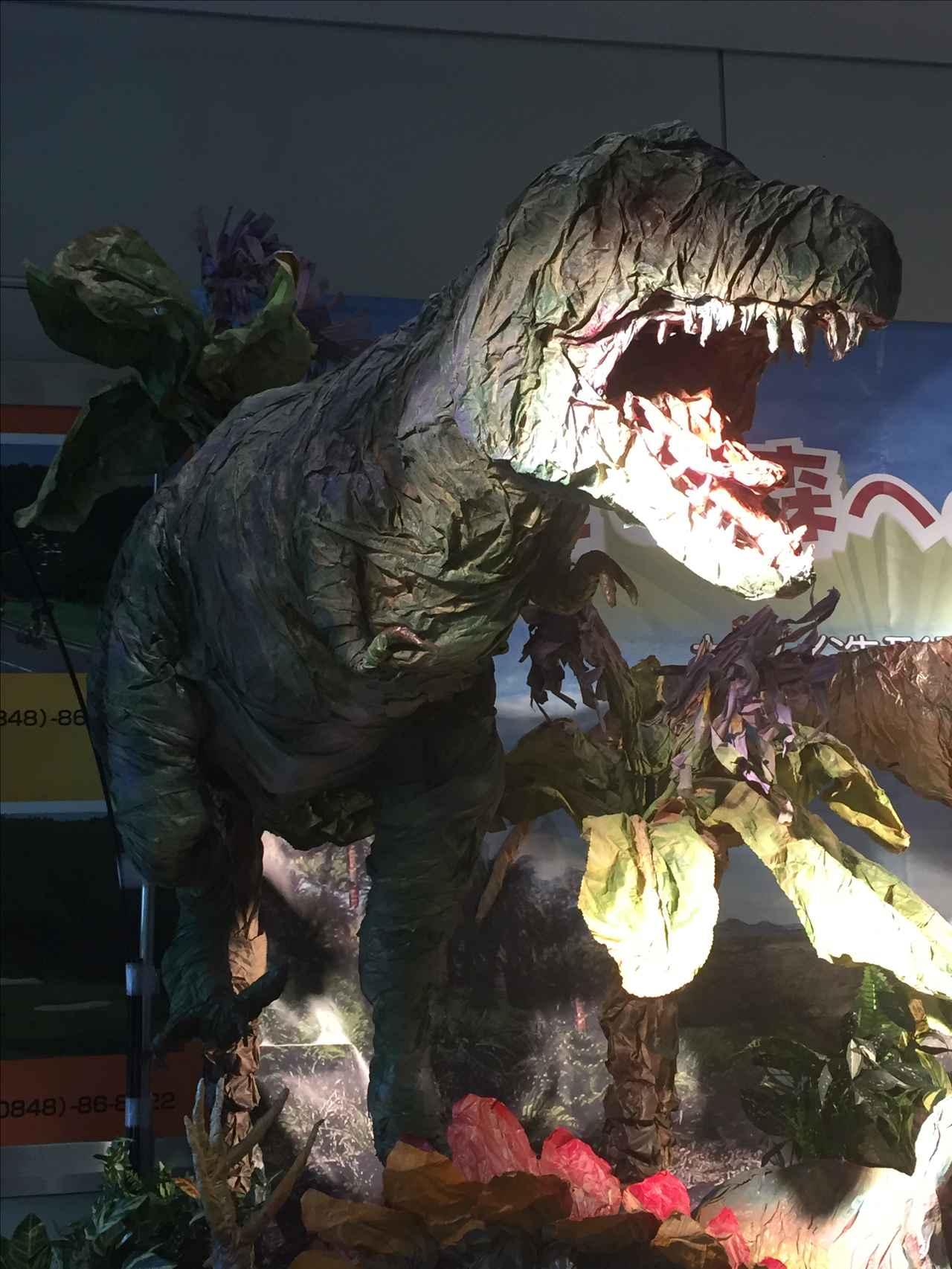 画像: 紙のティラノサウルス。
