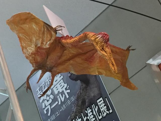 画像2: 紙の翼竜。