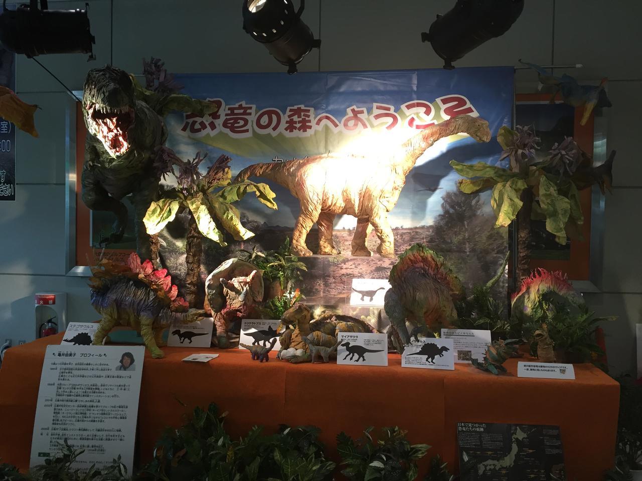 画像: 「エアポート恐竜ワールド」広島空港で展示してある作品。