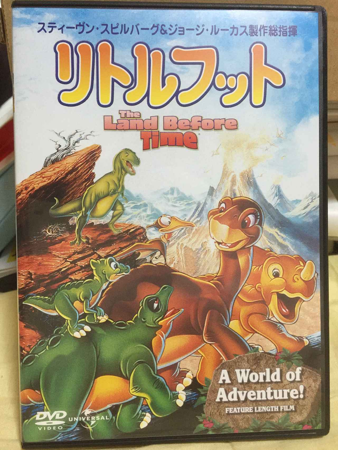 画像: DVDパッケージ