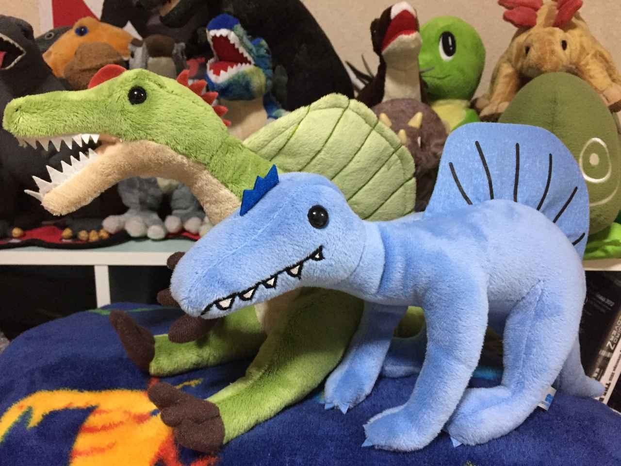 画像: スピノサウルスぬいぐるみ
