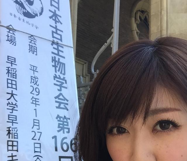 画像: ちなみに、生田晴香も潔癖入ってます…