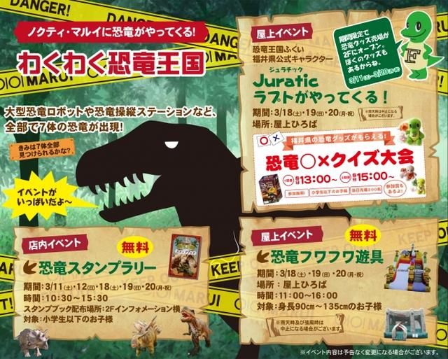 画像: www.0101.co.jp