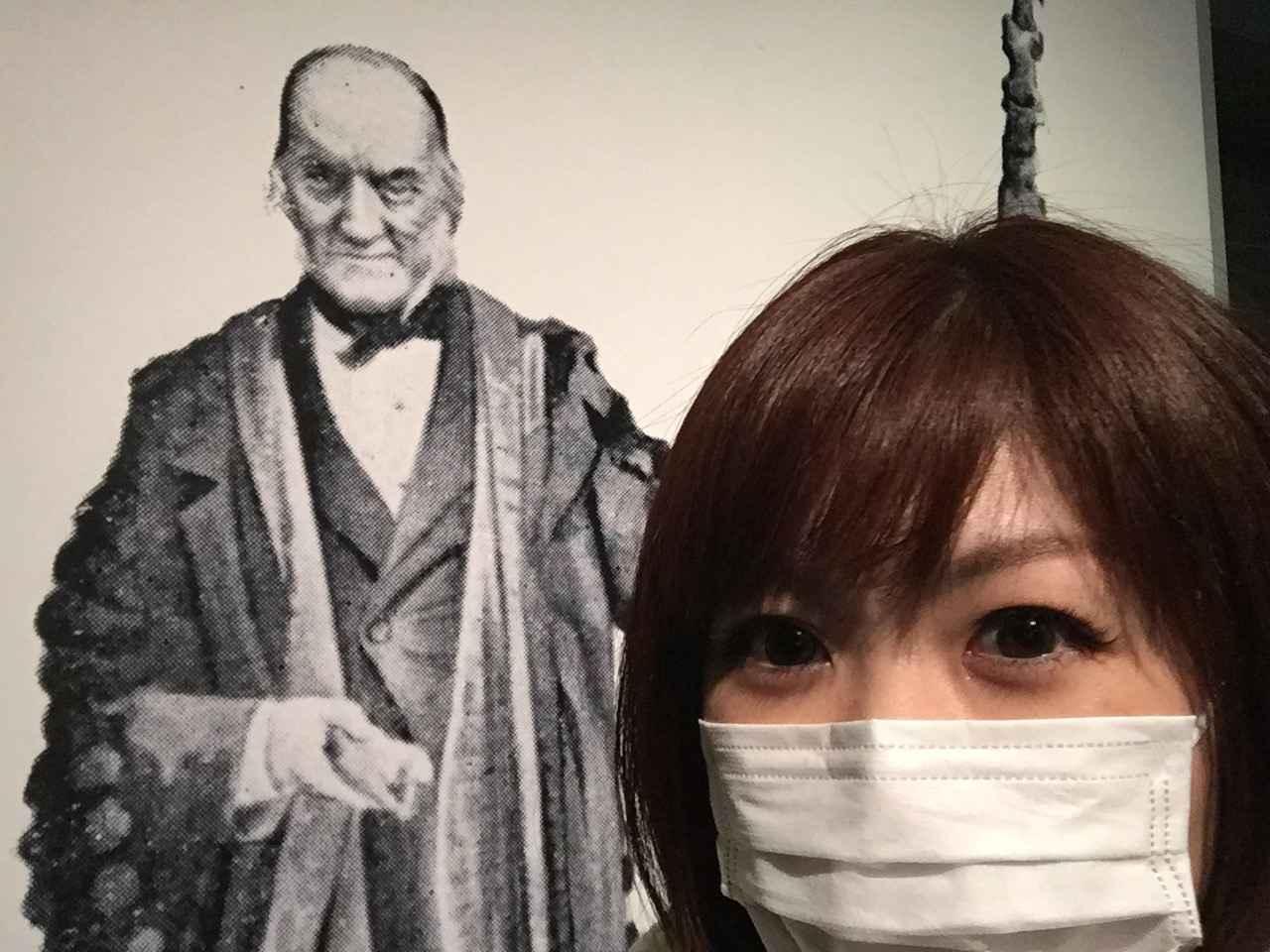 画像: オーウェンと生田晴香ツーショット、イェーイ!なんて写真も撮れます。
