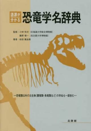 画像: 表紙 www.kinokuniya.co.jp