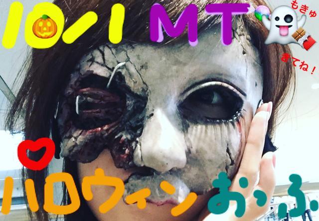 画像: ゾンビ化した生田晴香 instagram.com
