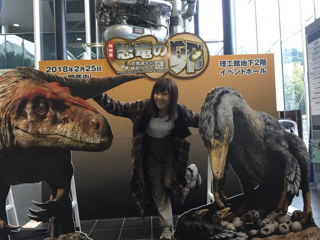 画像2: トロオドンに会える!恐竜の卵展