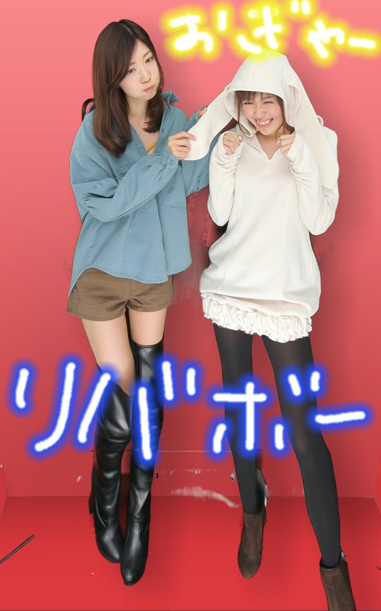 画像: 妹と生田晴香。ちなみに生田晴香は元々モテるのでモテたいが為に恐竜やってるわけではないということをお分かりいただけたらと!
