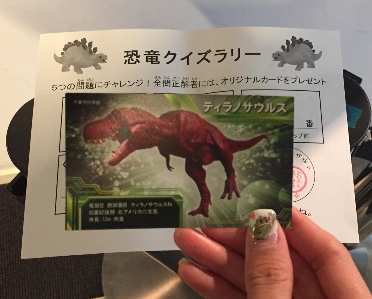 画像4: わくわく恐竜ランドはオギャってる要素と美しさ満載祭り!