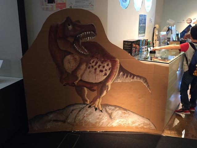 画像: わくわく恐竜ランドへ行ってティラノサウルスに食べられよう!重要な注意点も覚えておくがいい!