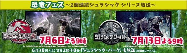 画像: kinro.jointv.jp
