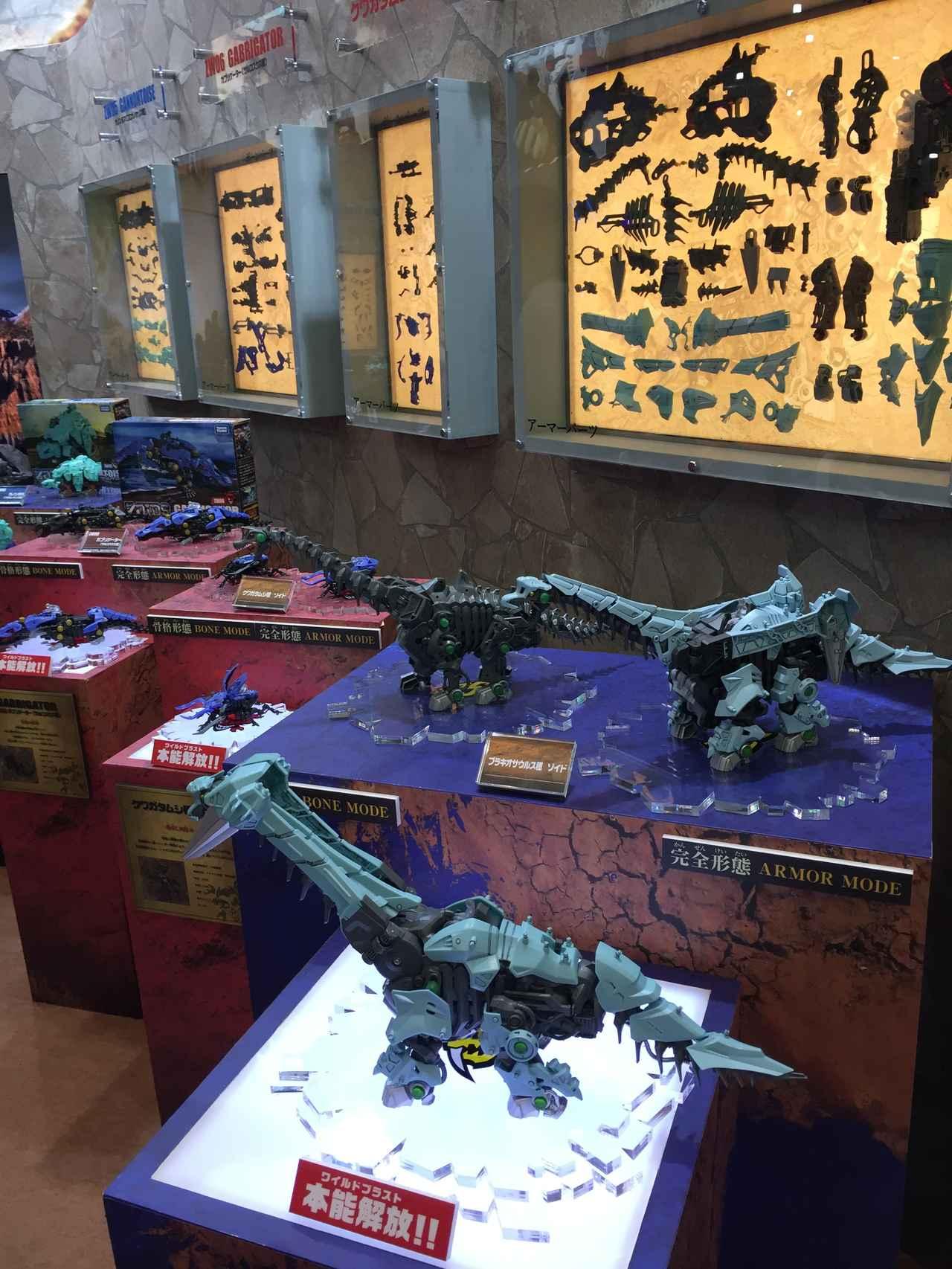 画像: ブラキオサウルス種