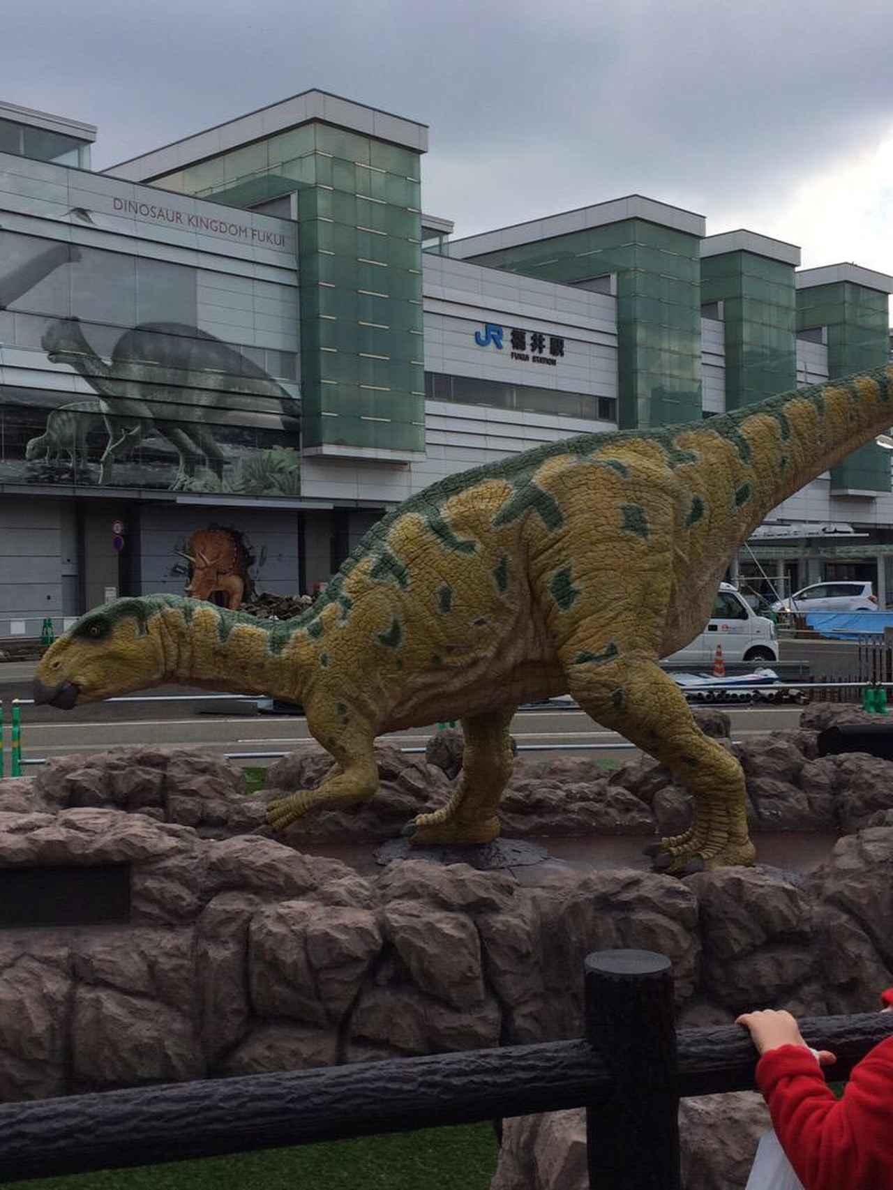 画像1: 恐竜王国福井のPRがすごい!