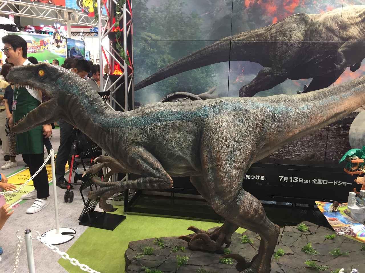 はるるの萌え萌え恐竜♡